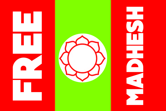 madhesh-aim-flag-texts
