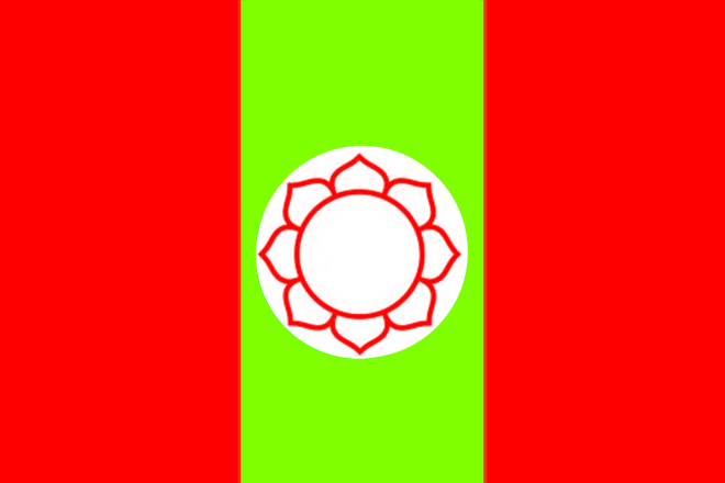madhesh-aim-flag